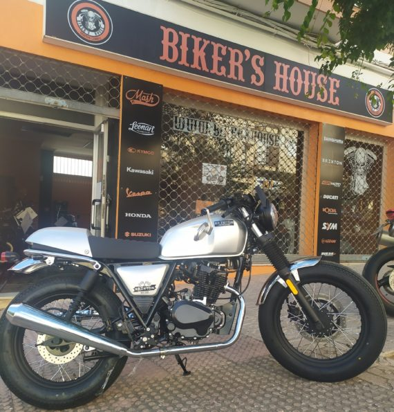 Brixton Cafer Racer 125 Gris (3)