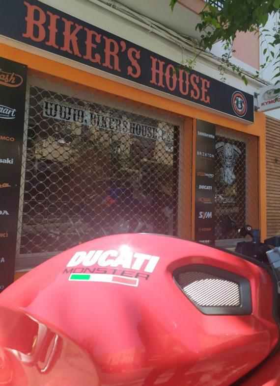 Ducati Monster 696 2008 (8)
