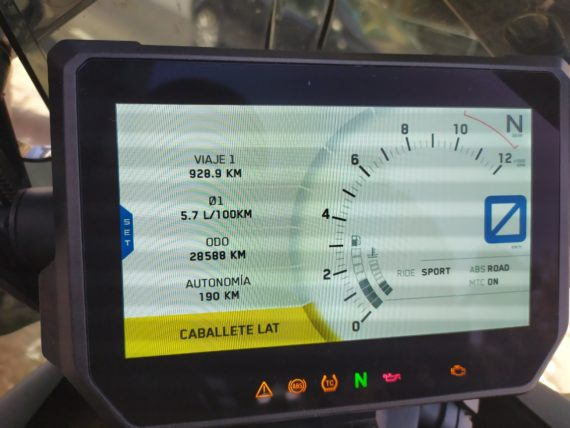 KTM ADVENTURE 1290 DEL 2017 (9)
